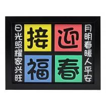 CNY-05L-0001